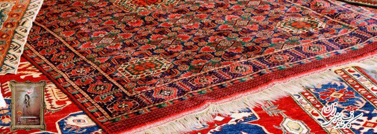 شستشوی فرش ماشینی و فرش دستباف در قالیشویی