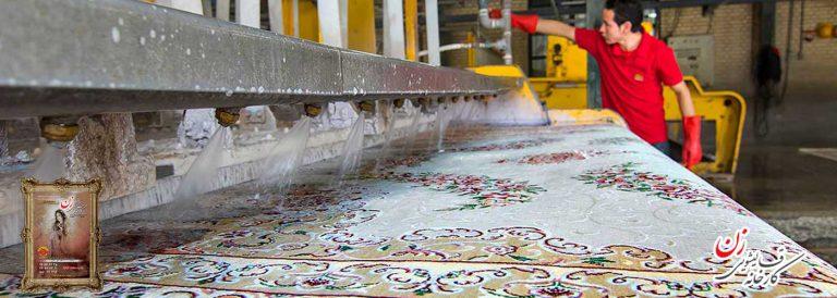 ضد عفونی کردن فرش در قالیشویی