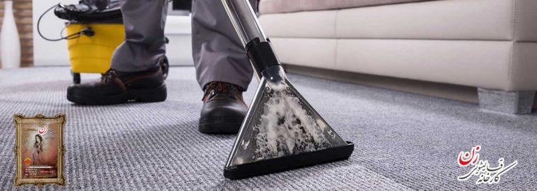 مقدمات شستشوی فرش
