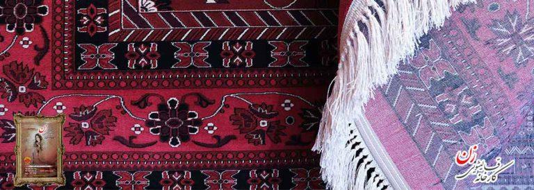 شستشوی فرش ماشینی دستباف گونه