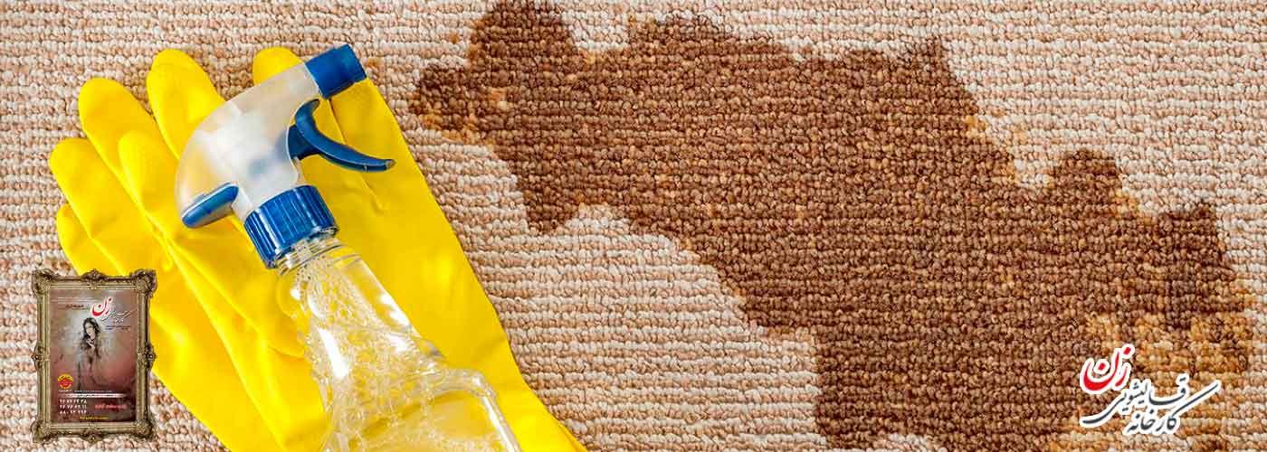 پاک کردن لکه روغن از فرش