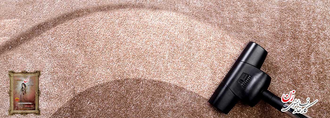 علت کدر شدن فرش چیست؟