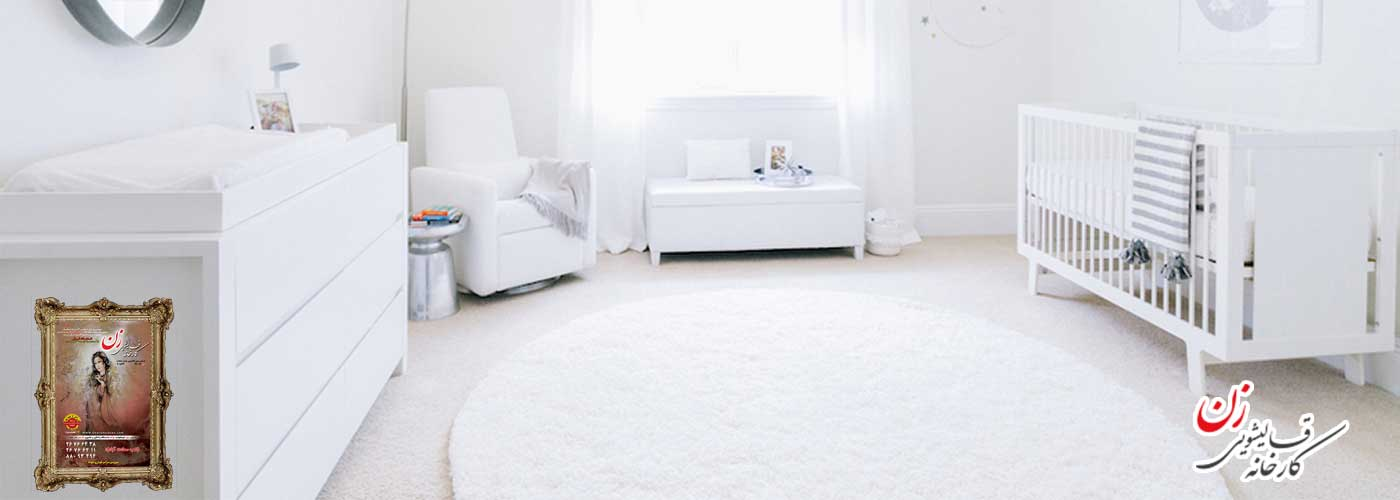 شستشوی قالی اتاق کودک